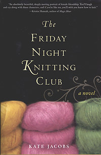 Friday Night Knitting Club Book By Kate Jacobs