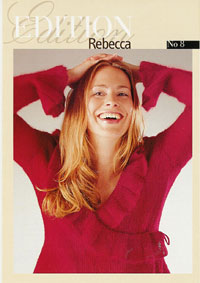 Las' Ballet Wrap Sweater Knitting Pattern - Knitting Pattern